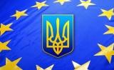 Ассоциация Украины с Европейским Союзом откроет  новые возможности для отечественных авиакомпаний