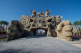 В Риме открылся Кинопарк развлечений