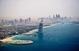 В Дубае прошла очередная реконструкция и открытие бесплатного пляжа