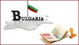 Болгария упростила выдачу виз гражданам Украины