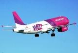 Авиакомпания Wizz Air Ukraine: временный уход из рынка или банкротство?
